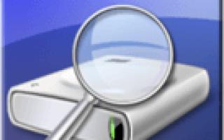 Исправление переназначенных секторов жесткого диска