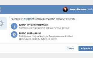 Как выбрать победителя конкурса вконтакте
