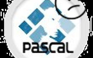 Отсортировать массив по возрастанию паскаль
