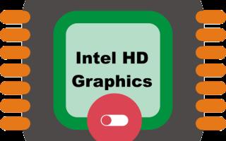 Как выключить интегрированную видеокарту на ноутбуке