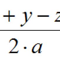 Перевод математических выражений на язык паскаль