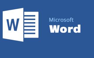 Microsoft office как пользоваться
