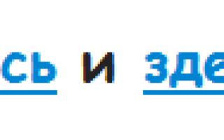 Ссылки в постах вконтакте