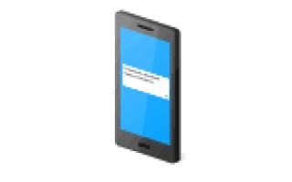 Ошибка приложения на андроиде