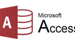 Базы данных субд ms access