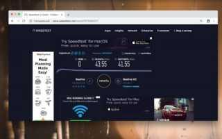 Медленный интернет на компьютере через wifi