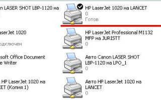 Как исправить компьютер