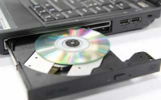 Как открыть жесткий диск на ноутбуке