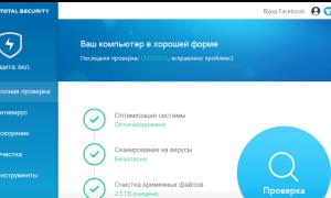 Скачать очистку для ноутбука бесплатно на русском