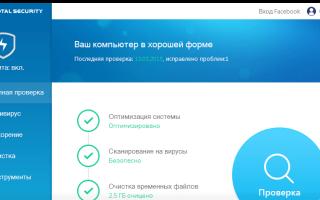Чистка пк от мусора бесплатно на русском