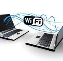 Как с помощью компьютера раздавать wifi
