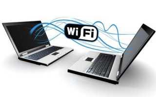 Раздатчик wifi с компьютера