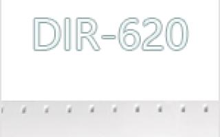Прошивка роутера дир 620