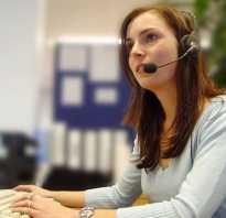 Звонки на городские номера через интернет бесплатно