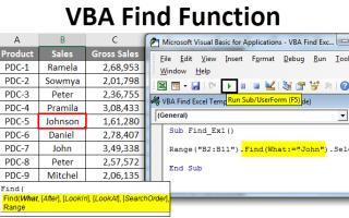 Excel range find