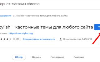Заставки на страницу в вконтакте