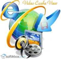 Где сохраняются просмотренные онлайн видео