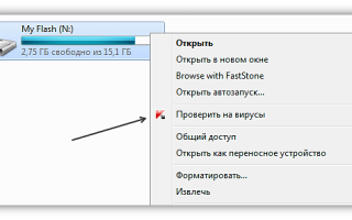 На флешке не видно файлов