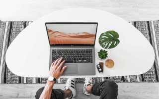Как отключить обновления office 2020