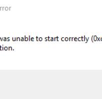 Ошибка приложения 0xc0000022