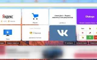 Минусы яндекс браузера