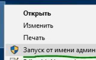 Ошибка при запуске приложения 0xc00000022