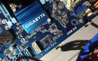 Не стартует биос gigabyte
