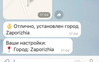 Бот телеграм скачать видео с ютуб