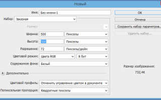 Создать аватарку для группы вконтакте онлайн
