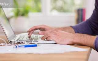 Как почистить кэш браузера на ноутбуке