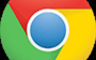 Просмотр недоступен в этом браузере