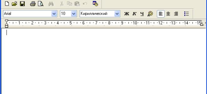 Кнопка основного меню wordpad