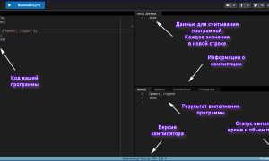 Перевод формулы в паскаль онлайн