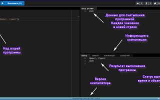 Перевод математического выражения в паскаль онлайн