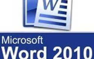 Microsoft office видео
