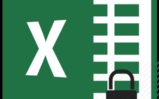 Как поставить пароль на excel 2003