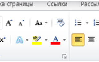 Символ конца абзаца word