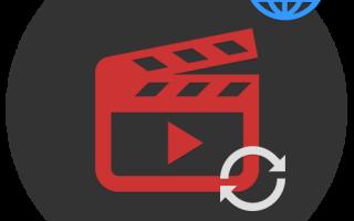 Перевернуть видео онлайн на 90 градусов