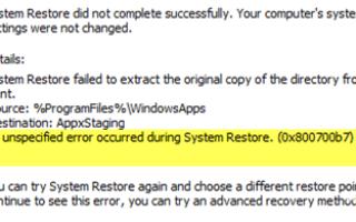 Ошибка при восстановлении системы 0x800700b7
