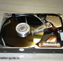 С жесткого диска на жесткий диск