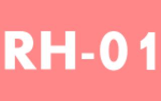 Гугл плей пишет ошибка rh 01