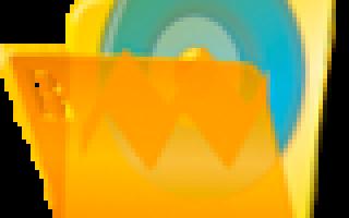 Бесплатная программа для работы с образами дисков