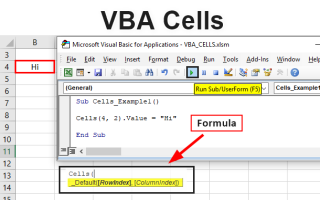 Visual basic excel cell