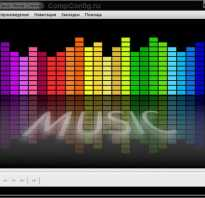 Извлечь музыку из видео ютуб