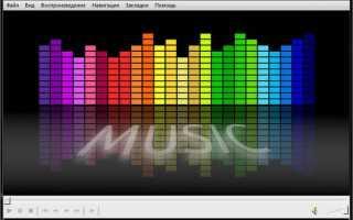 Извлечь звук из видео youtube онлайн