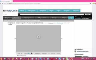 Как скачать видео с video sibnet