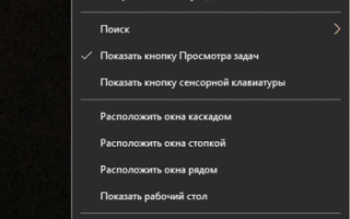 Сертификат безопасности yandex