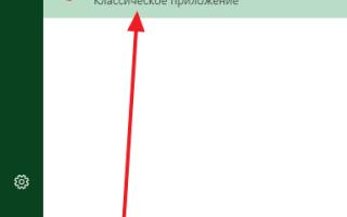 Как создать powerpoint