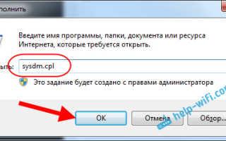 Сеть из двух компьютеров по wifi