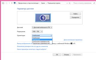 Как перевернуть видео вконтакте